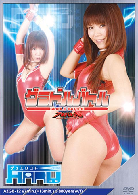Idol Battle Duelist HARU