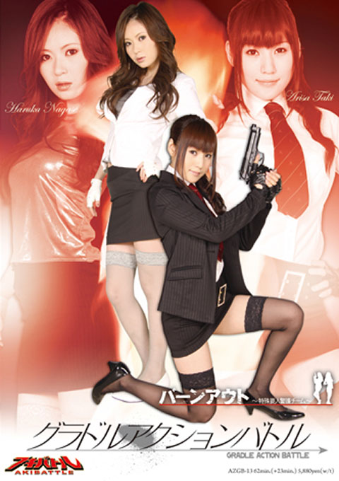 Idol Action Battle - Burnout : Dignitary Security Team