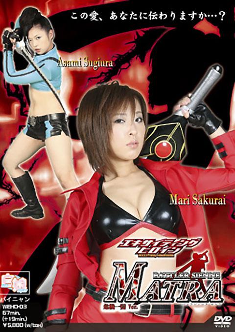 [OVER-15] Exciting Heroine Battler Sienne Matra