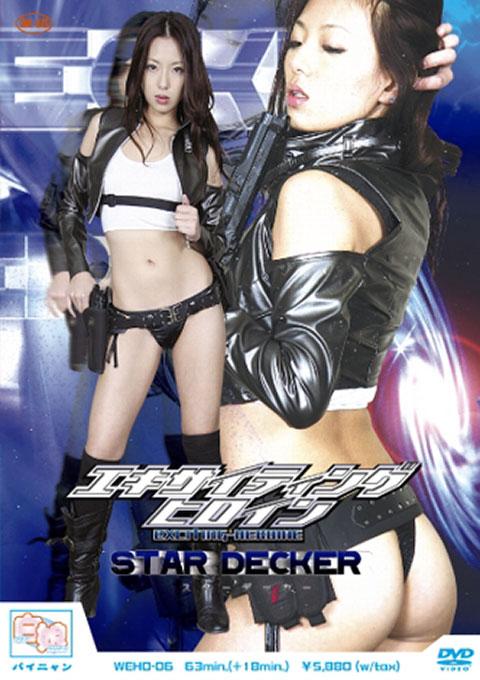 Star Decker