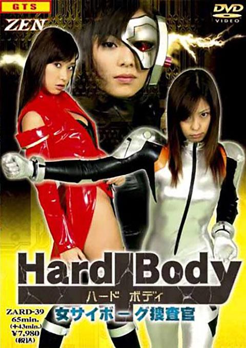 Hard Body : Female Cyborg Investigator