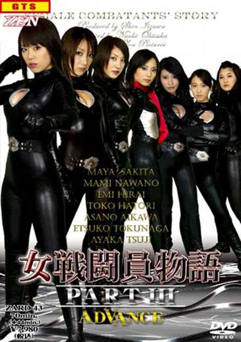Female Combatants Story PART III : Advance