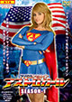 American Heroine Astro Gi…