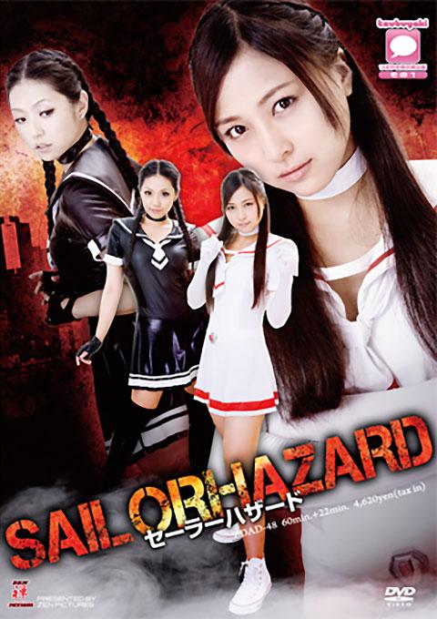 Sailor Hazard