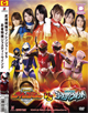 Armed Force Sairanger VS …