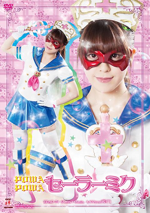 Puffy Sailor Miku!!