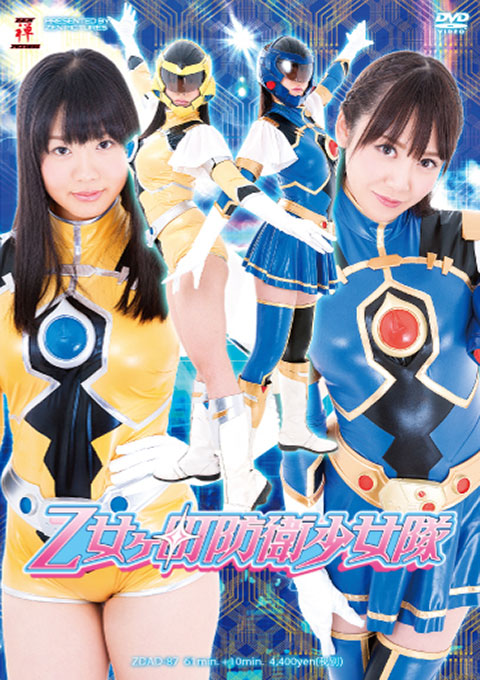 Otomegamachi Defense Team