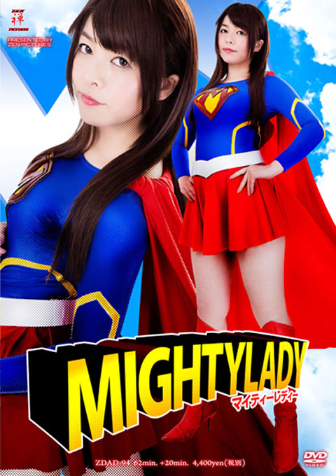 Mighty Lady