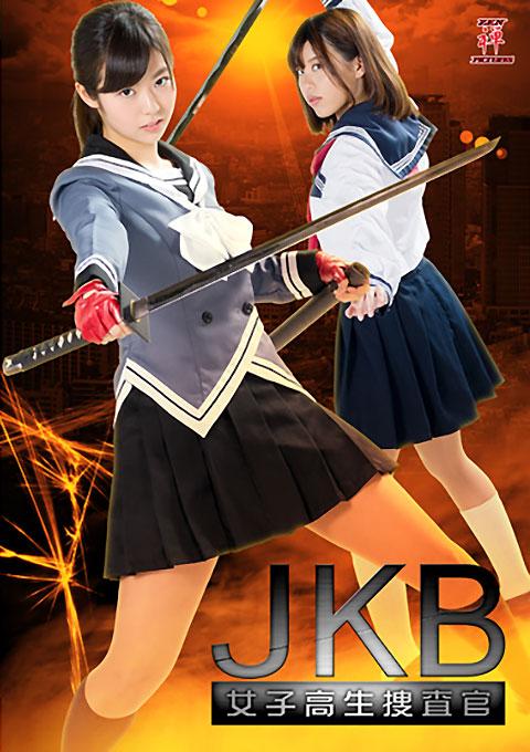 JKB High School Girl Investigator