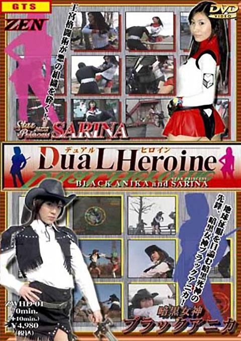 Dual Heroine Vol.01