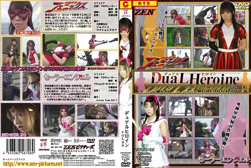 [ZWHD-06] Dual Heroine Vol.06