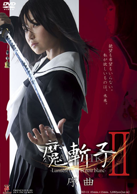 Makiriko(Demon Hunters)Ⅱ Lumiere noire et noir blanc- Prelude