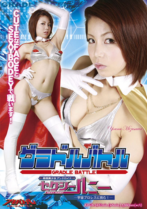 Idol Battle - Beautiful Fighting Android Sexy Honey : Going For Space Pro Wrestling!