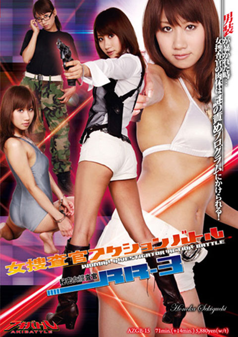 Female Agent Action Battle - Secret Female Agent RR-3