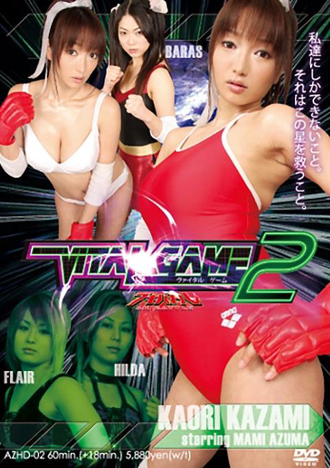VITAL GAME2