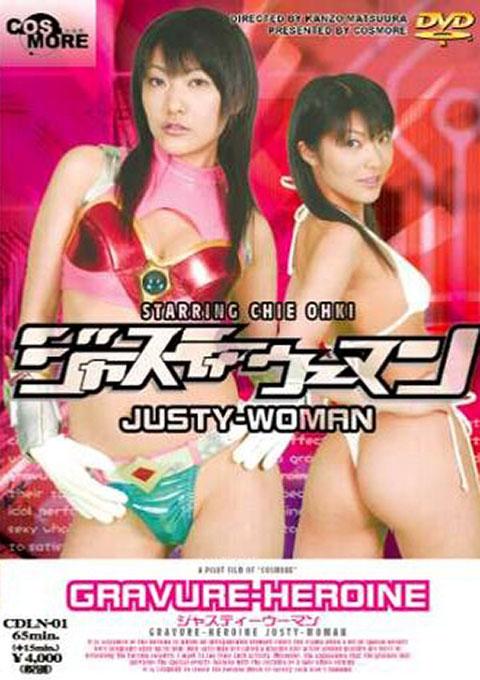 Super Heroine Justy Woman