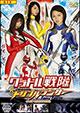 Idol Squadron : Triple La…