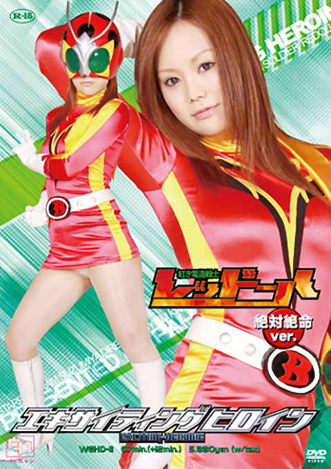 Exciting Heroine Crisis Version - Electro-Mechanical Fighter Redoll