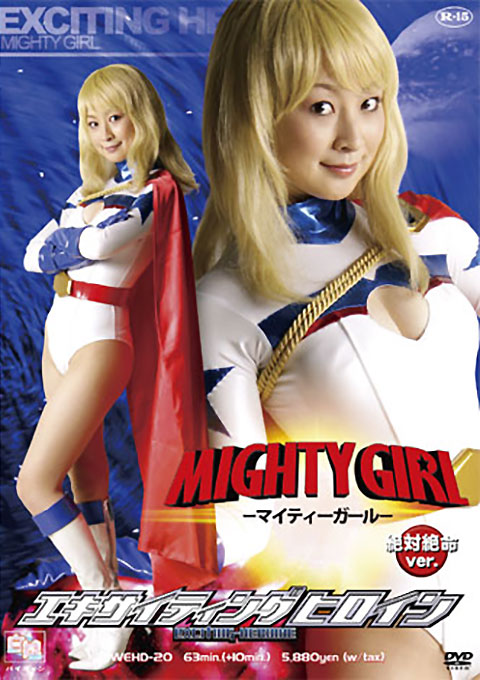Exciting Heroine Mighty Girl - Big Crisis Version[Rated-15]