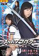 Lady Fighter AYAKA