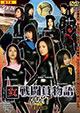 Female Combatants Story -…