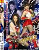 Sailor Ninja - Time and S…