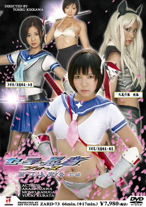 Sailor Ninja Force - Yuki Hana Evil Buster Story [First Part]