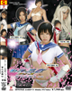 Sailor Ninja Force - Yuki…