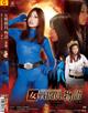 Female Combatant R Story …