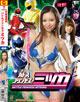 Battle Princess Mitsuka V…