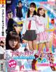 Fairy Captor Oka Vol.1