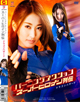Burning Action - Superher…