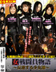 Female Combatants Story […