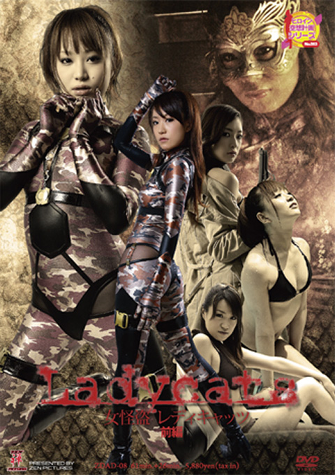 Female Bandits Lady Cats Vol.1