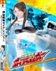 Gaia Ranger - Firey Final…