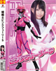 Butterfly Fighter Pink Fu…