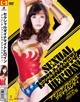 Sexual Dynamite Heroine 0…