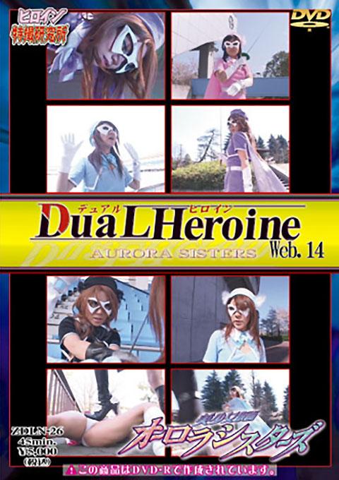 Dual HEROINE Web.14