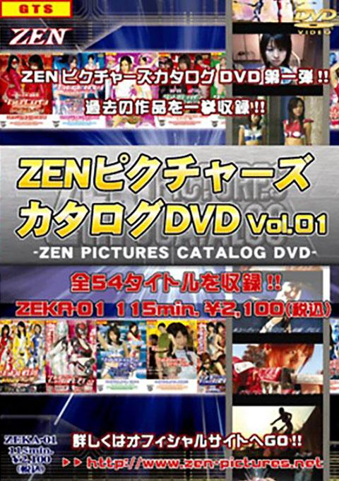 https://www.zen-pictures.net/db_titles/zeka/zeka01/