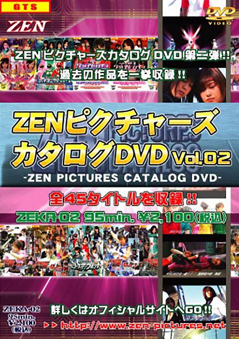 https://www.zen-pictures.net/db_titles/zeka/zeka02/