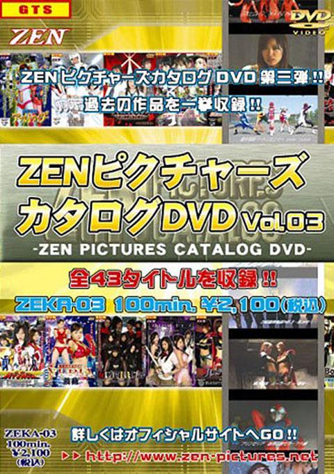https://www.zen-pictures.net/db_titles/zeka/zeka03/