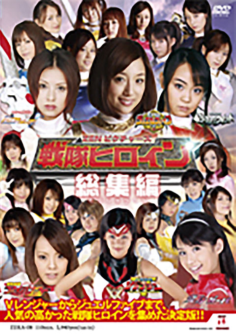 The Highlights of Sentai Series