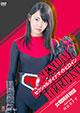 Sexual Dynamite Heroine 1…