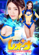 Fighter of the Sun Leona …