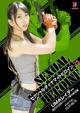 Sexual Dynamite Heroine 2…