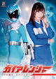 Gaia Ranger -Micro Monste…