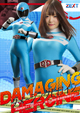 Damaging Heroine01 -Gaia …