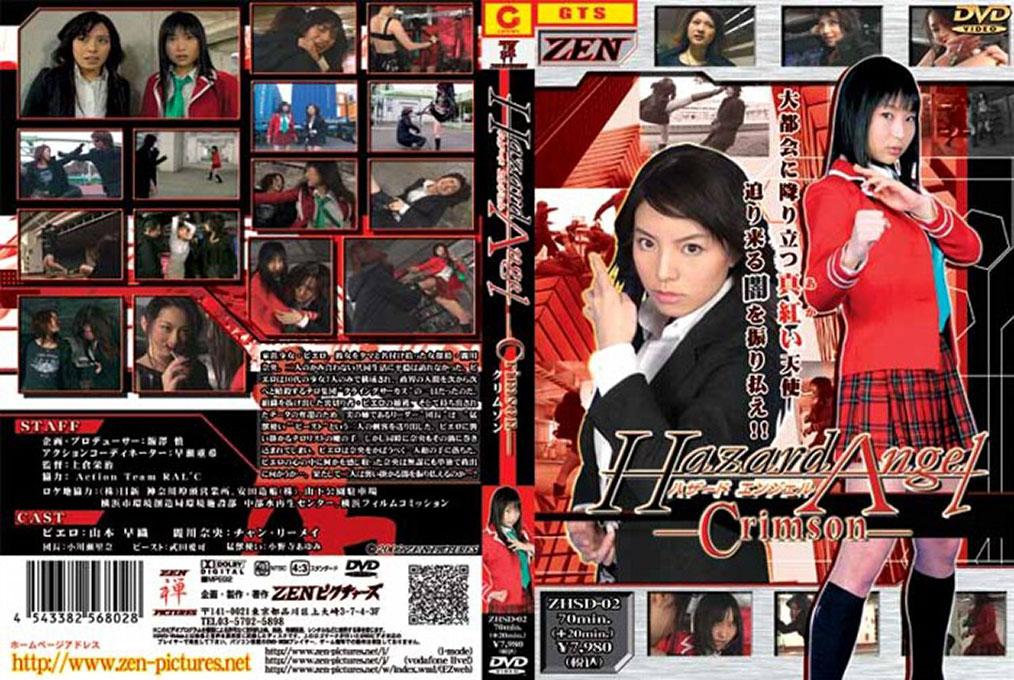 Hazard Angel Crimson