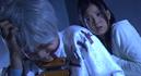 KIGAI (Paranormal Town) Vol.2009