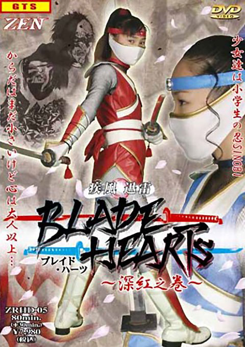 Blade Hearts - Red Edition